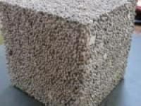 Как выбрать подходящий бетон?
