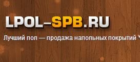 lpol-spb.ru