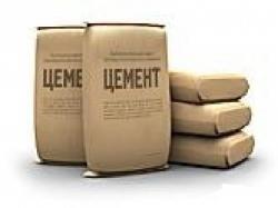 купить цемент м500
